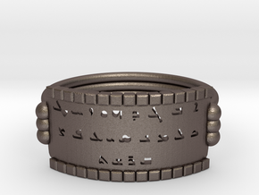 Assyrian Alphabet Ring in Polished Bronzed Silver Steel