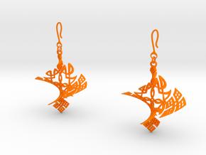 Habesha Cross Earrings 360 Degree Twist in Orange Processed Versatile Plastic