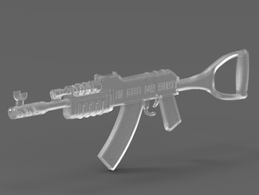 Rust's Assault Rifle Figurine in Frosted Ultra Detail