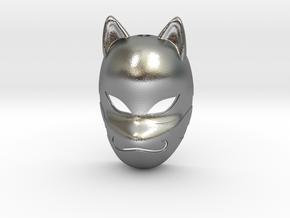 Naruto Shippuden - Kakashi Anbu Mask Pendant in Natural Silver