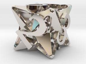 Pinwheel d6 Ornament in Platinum