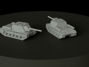 SU-152 scale: 1:200 in Smooth Fine Detail Plastic