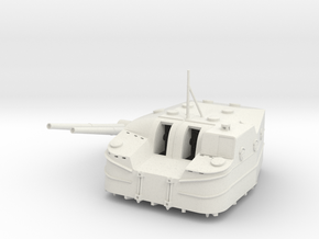 Best Cost 1/96 IJN Type 3 127mm 50cal naval gun in White Natural Versatile Plastic
