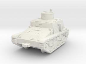 1/72 Type 95 So-Ki railroad armored car in White Natural Versatile Plastic