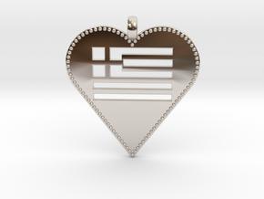 Greek Flag Heart Pendant / Ελληνική σημαία Καρδιά  in Platinum