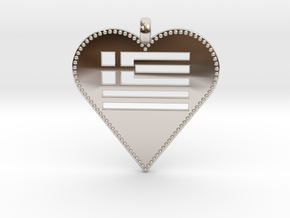Greek Flag Heart Pendant / Ελληνική σημαία Καρδιά  in Rhodium Plated Brass