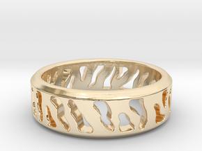 Tiger Stripe Ring in 14K Yellow Gold: 5 / 49
