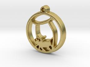 Hamster Ball Pendant in Natural Brass