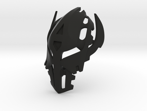 Mask of Mutation in Black Premium Versatile Plastic