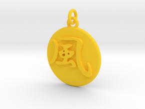 Wind Pendant in Yellow Processed Versatile Plastic