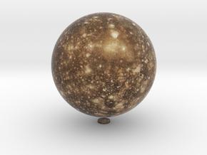"""Callisto /12"""" Earth globe addon in Natural Full Color Sandstone"""