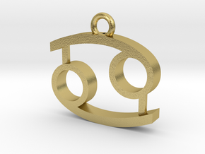 Sufferer Pendant (Cancer: the Crab) in Natural Brass