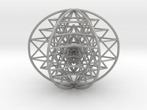 3D Sri Yantra 6 Sided Symmetrical Large in Aluminum