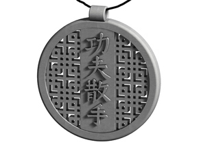 Kung Fu San Soo Medallion in Polished Bronzed Silver Steel