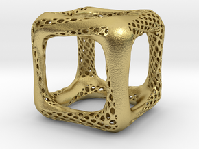 Perforated Twisted Cube in Natural Brass