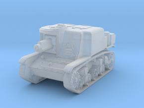 T18HMC 1:285 in Smooth Fine Detail Plastic