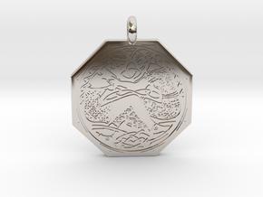 Divine Couple Celtic Octagon Pendant in Rhodium Plated Brass