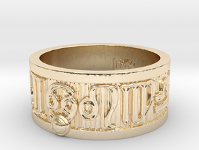 Zodiac Sign Ring Cancer / 20mm in 14k Gold Plated Brass