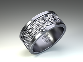 Zodiac Sign Ring Pisces / 20mm in Antique Silver