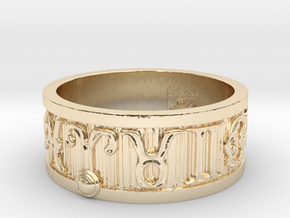 Zodiac Sign Ring Aries / 22mm in 14K Yellow Gold