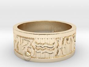 Zodiac Sign Ring Capricorn / 21mm in 14K Yellow Gold