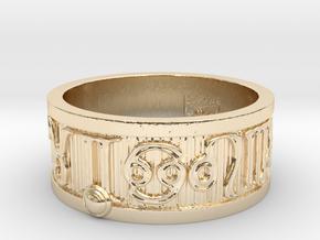Zodiac Sign Ring Gemini / 21mm in 14K Yellow Gold