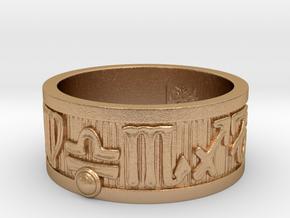 Zodiac Sign Ring Libra / 20.5mm in Natural Bronze