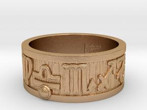 Zodiac Sign Ring Libra / 21mm in Natural Bronze