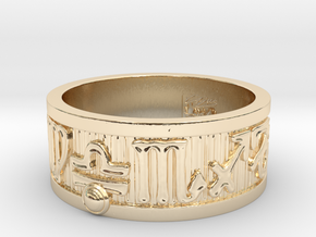 Zodiac Sign Ring Libra / 21.5mm in 14k Gold Plated Brass