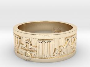 Zodiac Sign Ring Libra / 21.5mm in 14K Yellow Gold