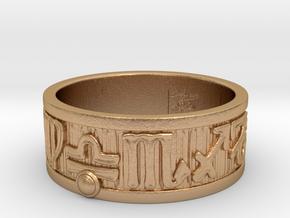 Zodiac Sign Ring Libra / 23mm in Natural Bronze
