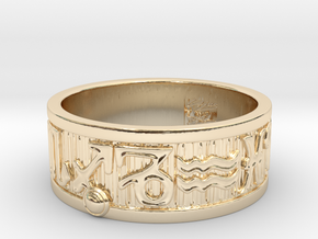Zodiac Sign Ring Sagittarius / 23mm in 14k Gold Plated Brass
