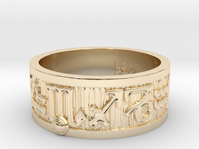 Zodiac Sign Ring Scorpio / 22mm in 14k Gold Plated Brass