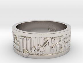 Zodiac Sign Ring Scorpio / 22.5mm in Rhodium Plated Brass