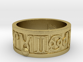 Zodiac Sign Ring Taurus / 20.5mm in Natural Brass