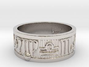 Zodiac Sign Ring Virgo / 22.5mm in Rhodium Plated Brass
