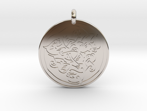 Cat Celtic  - Round Pendant in Platinum