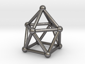 0747 J10 Gyroelongated Square Pyramid (a=1cm) #1 in Polished Nickel Steel