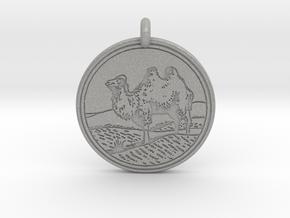 Bactrian Camel  Animal Totem pendant in Aluminum