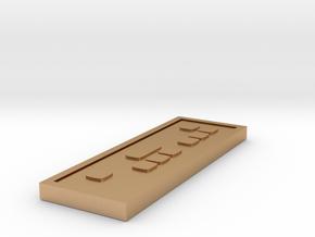Star wars Sabacc Standard credit chip in Natural Bronze