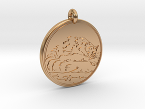 Ring tail Animal Totem Pendant in Polished Bronze