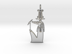 Sobek amulet in Natural Silver