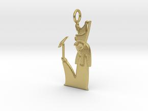 Heru-wer / Haroeris amulet in Natural Brass