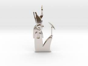 Heru-sa-Aset / Harseisis amulet in Rhodium Plated Brass