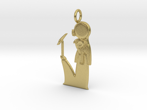 Ra  / Ra-Horakhty amulet in Natural Brass