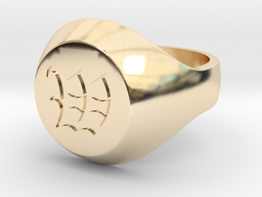 """Initial Ring """"W"""" in 14K Yellow Gold"""