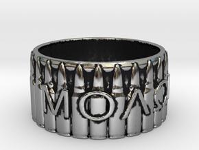 MOLON LABE, Come And Take Them, Ring Size 9 in Antique Silver