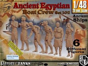 1/48 Ancient Egyptian Boat Crew Set102 in Smooth Fine Detail Plastic