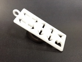 Konami Code Pendant - Straight in White Natural Versatile Plastic