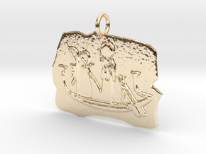 Ra's Solar Barque amulet in 14k Gold Plated Brass